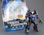 Click image for larger version  Name:Vehicon First Ed.jpg Views:276 Size:90.9 KB ID:17017